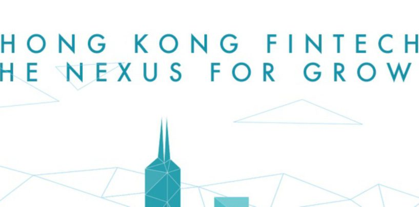 Hong Kong To Host Fintech Week 2016