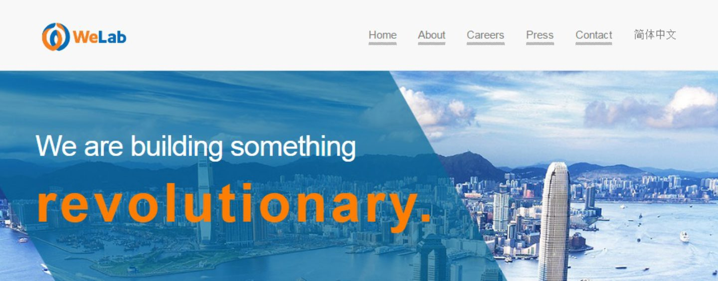 WeLab Attracts High-income Young Professionals Through Partnerships With Financial Institutions