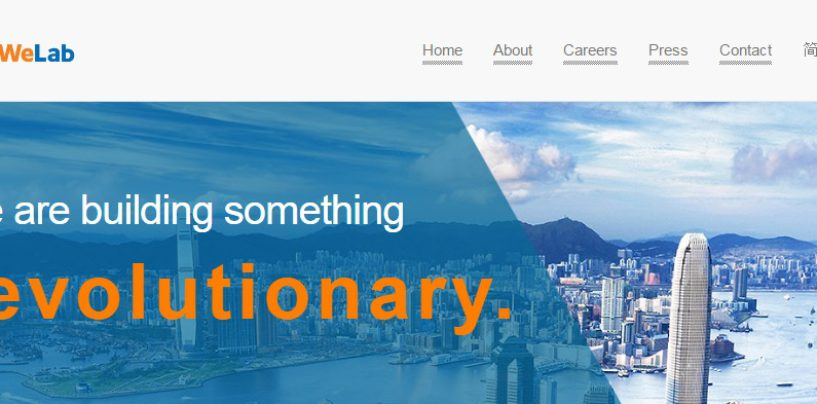 WeLab Secures US$25 Million Credit Facility To Fuel Hong Kong Growth