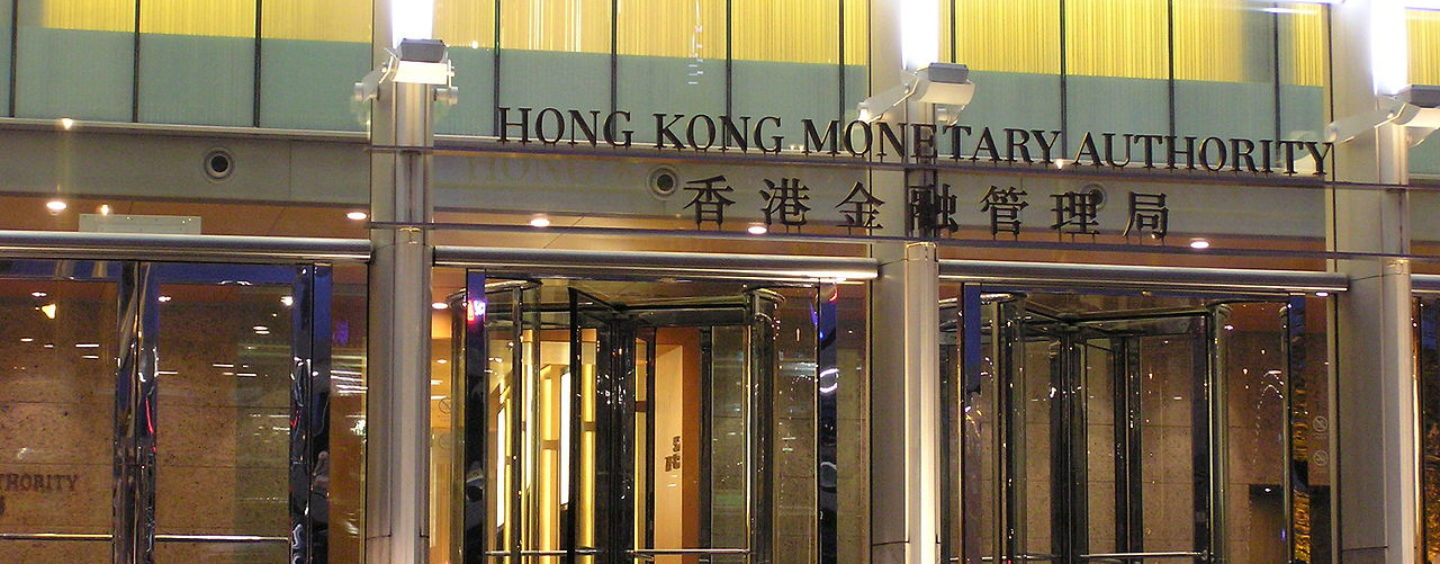 HSBC Launches New R&D Lab For Fintech in Hong Kong
