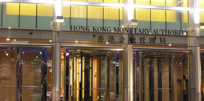 Cooperation Between Hong Kong and UK Fintech Authorities