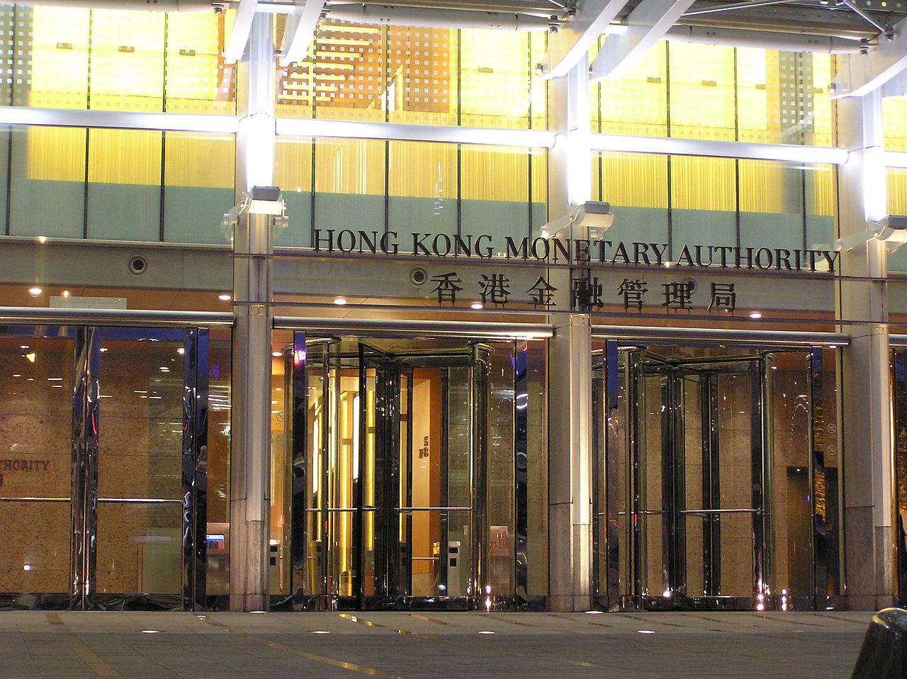 hong kong monetary authority (hkma)