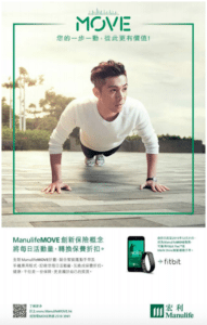 manulifemove-hong-kong