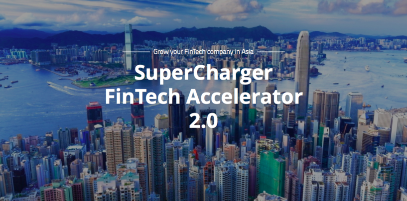 The 8 Finalists for SuperCharger FinTech Accelerator 2.0