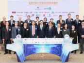 Hong Kong Launch Fintech Career Accelerator Scheme