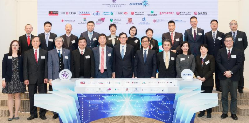 Hong Kong Launch Fintech Career Accelerator Scheme