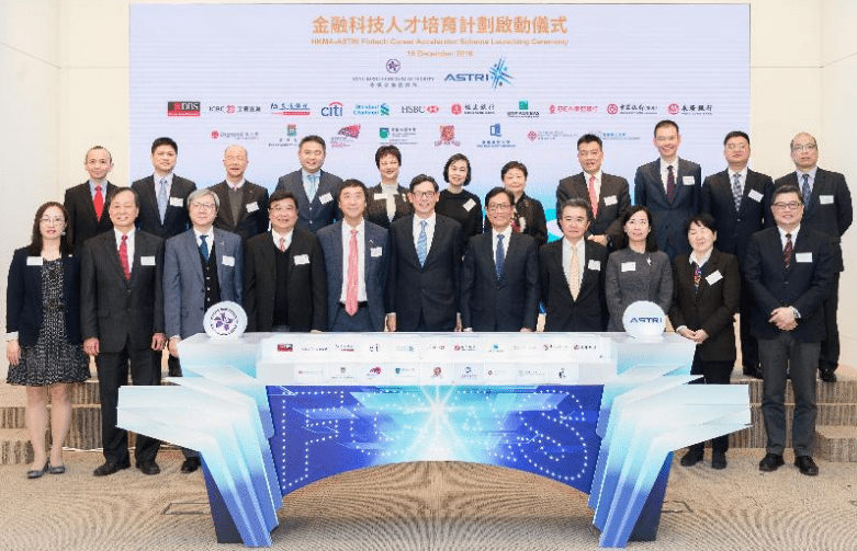 The Chief Executive of the Hong Kong Monetary Authority, Mr Norman Chan (front row, centre); the Chairman of the Hong Kong Applied Science and Technology Research Institute, Mr Wong Ming-yam (front row, fifth right); the senior executives of 11 banks; and presidents or senior staff members of nine universities officiate at the launch of the Fintech Career Accelerator Scheme