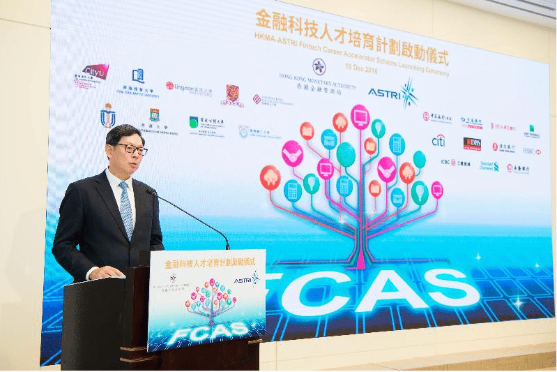 The Chief Executive of the Hong Kong Monetary Authority, Mr Norman Chan, gives welcoming remarks at the launching ceremony of the Fintech Career Accelerator Scheme
