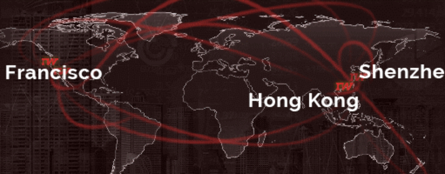 Apply To The IoT Accelerator in Shenzhen, Hong Kong, or San Francisco