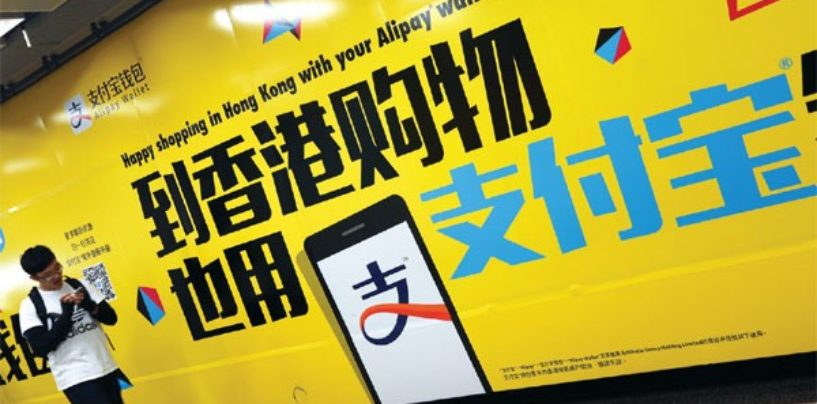 Globe, Alipay, and the Chinese Tourist Trap