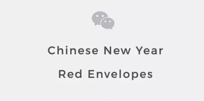 A New Record-Breaking Year for WeChat Red Packets