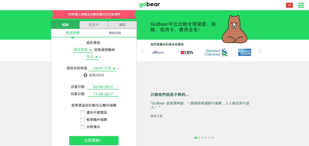 Gobear Fintech Hong Kong