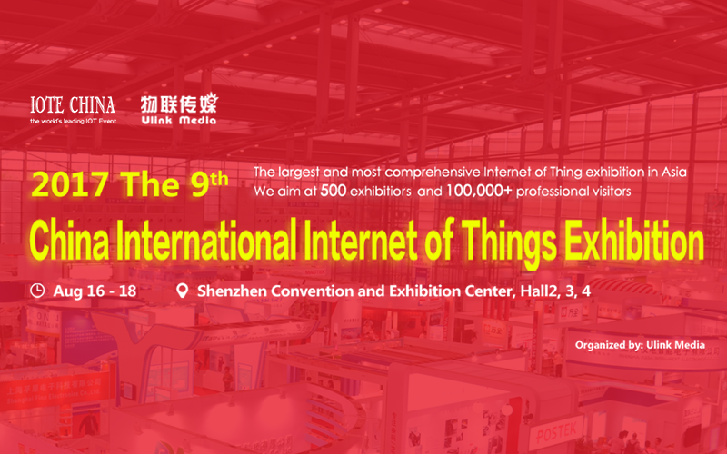 IOTE-China-International internet of things exhibitions