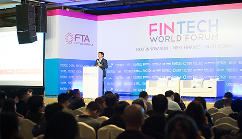 The FinTech World Forum Beijing 2017