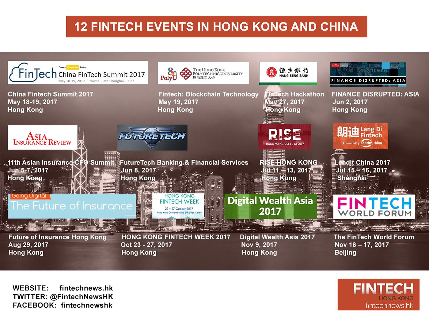 fintech events hong kong china 2017 fintechnews