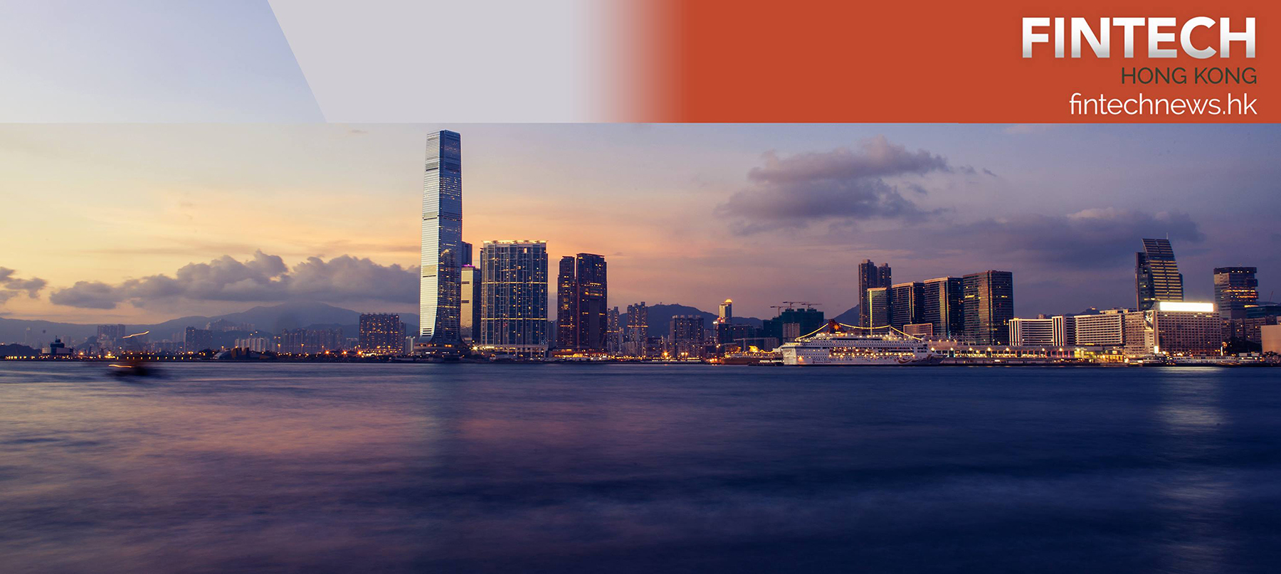 fintech news hong kong china