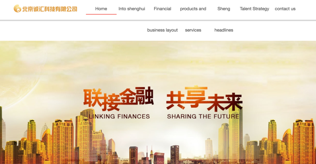 Beijing Chenghui Technology China Fintech