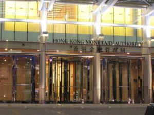 Hong_Kong_Monetary_Authority