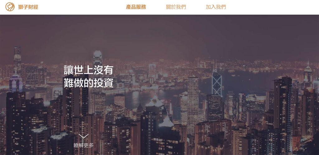 Lion Finance Fintech Hong Kong