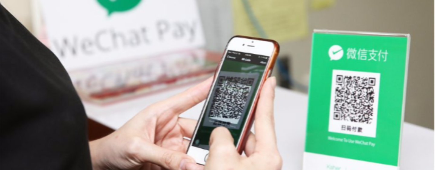 Soon You Might Not Need An Internet Connection to Make Payments Using WeChat