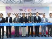 Hong Kong X Technology Fund Invests in 6 Rising Hong Kong Technology Companies