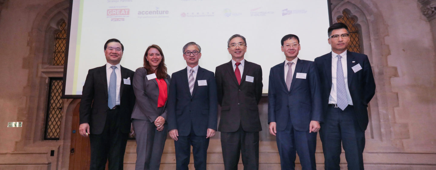 Cyberport and HKMA lead Hong Kong's largest FinTech Delegation to London