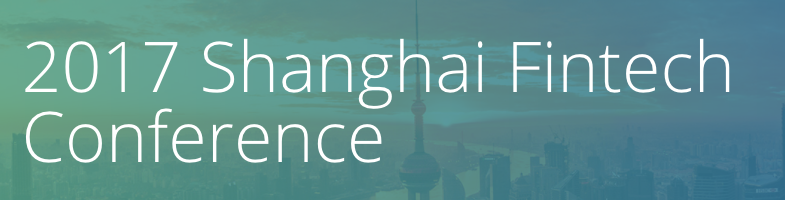 2017 Shanghai Fintech Conference