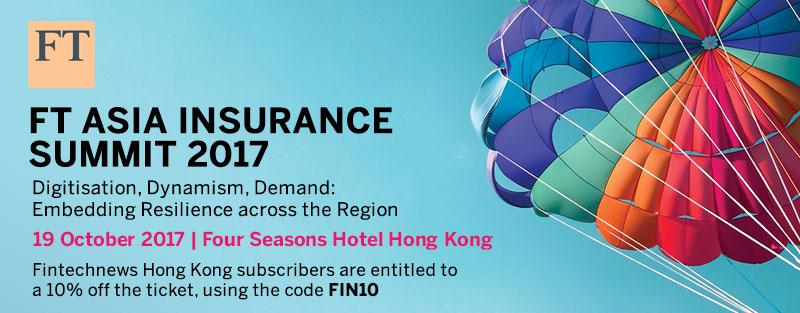2017.10.19 FT亞洲保險高峰會
