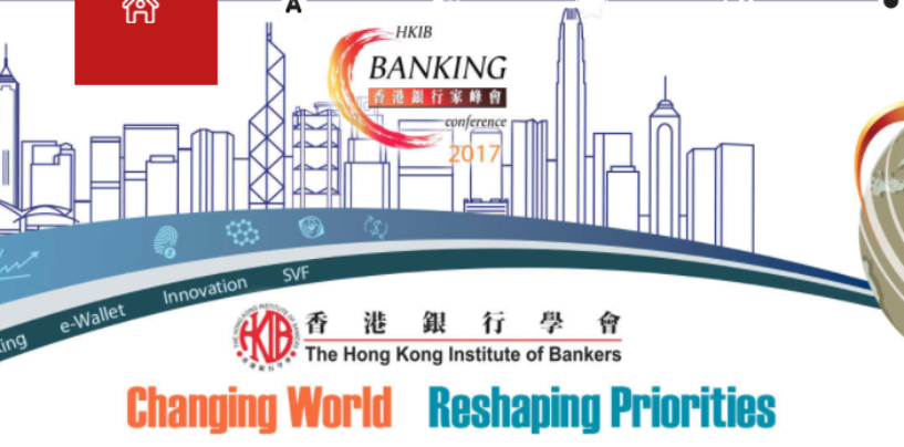 A New Era of Smart Banking in Hong Kong