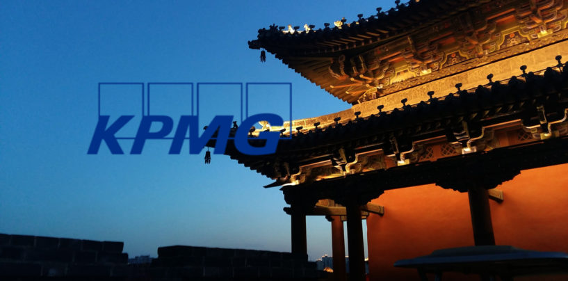 Business Diversification And Digitalisation Key For Chinese Securities Companies'growth,