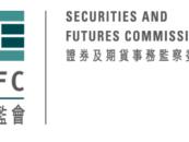Launch of the SFC Regulatory Hong Kong Fintech Sandbox