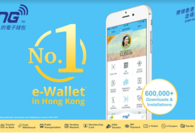 TNG Wallet Partners with 7-Eleven Hong Kong to Launch 24 × 7 FinTech Services