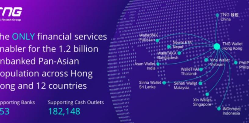 TNG Raises US$115 Million in Series A Funding A New Record for Hong Kong Fintech Startups 