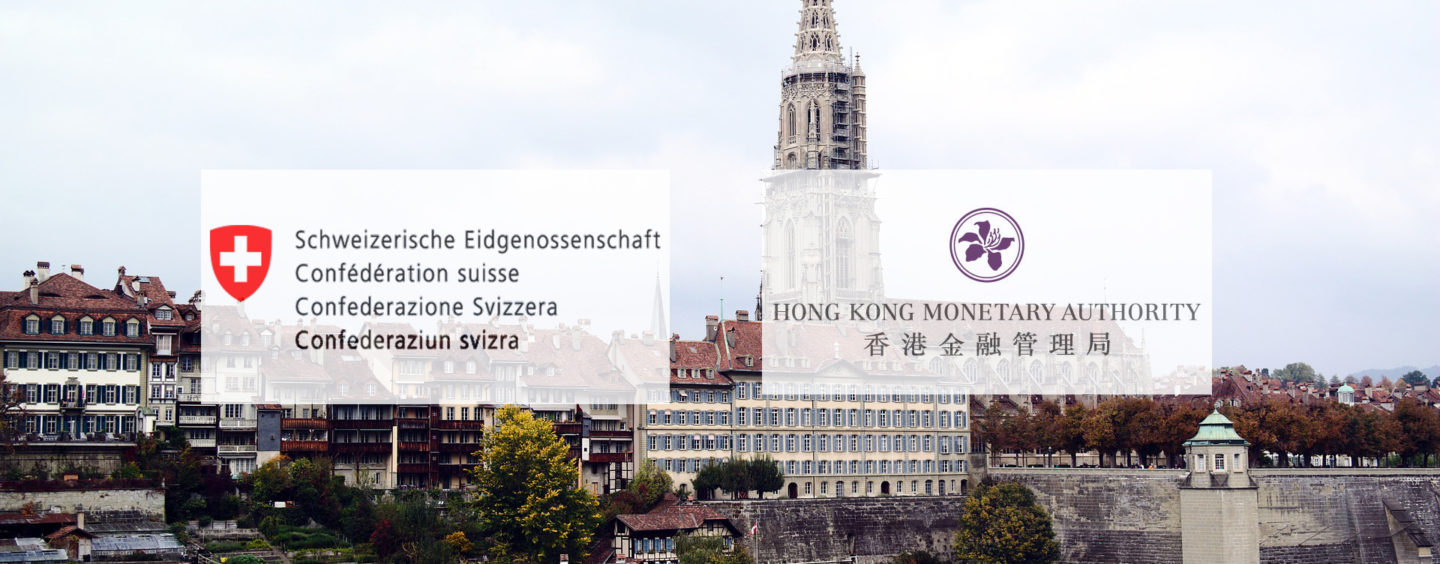 Switzerland and Hong Kong Convene a Finance and FintechDialogue