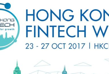 Hong Kong Fintech Week 2017 – Day 5 Highlights