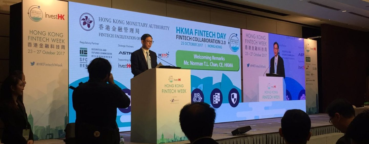 Hong Kong Fintech Week 2017 Highlights