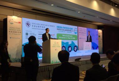 Hong Kong Fintech Week 2017 Highlights