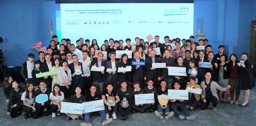Cyberport University Demo Day Awarded 12 Fintech Teams Each $100,000 Seed Funding