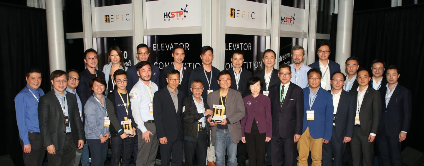 HKSTP's Elevator Pitch Competition Showcasing Hong Kong's Rising Profile as a Start-up Hub