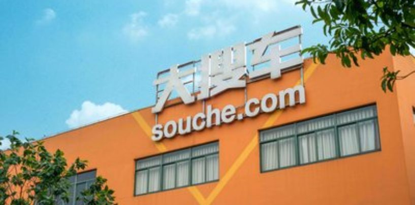 Souche Raises $335 Million In Series E Round Led By Alibaba To Build A New Retail Ecosystem In Automotive Industry