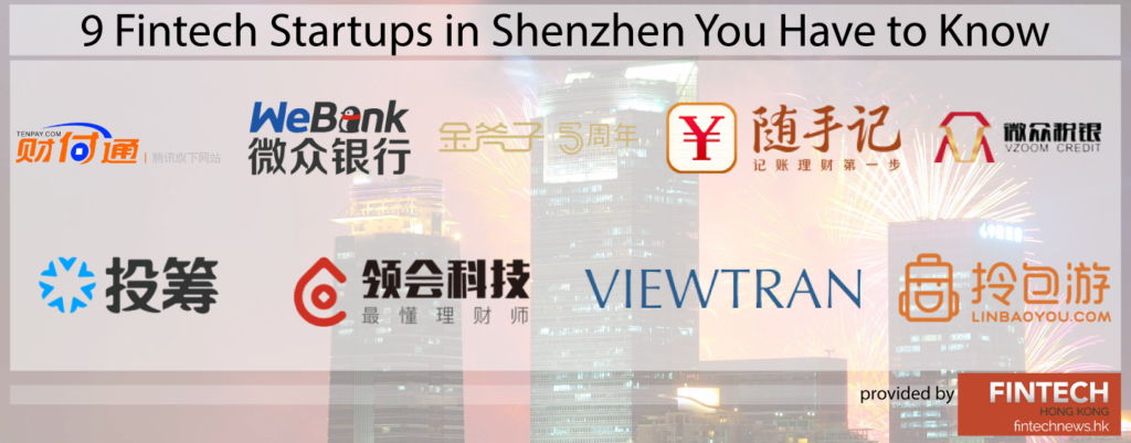 9 fintech startups in Shenzhen