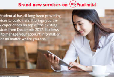 Prudential Introduces Digital Claims Submission System And AI Platform