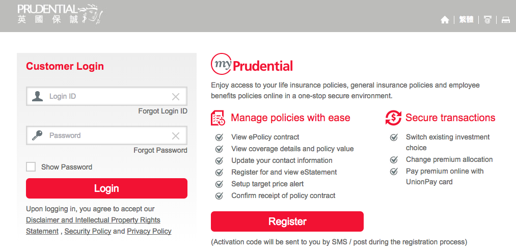 Prudential customer portal