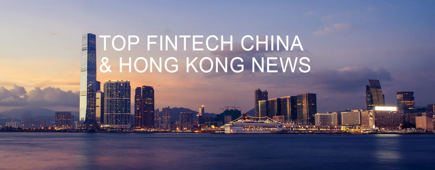 Top Fintech China News