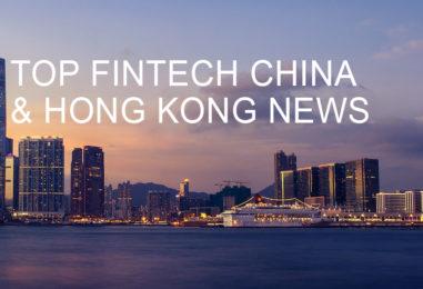 Top Fintech China News