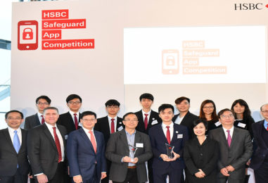 Winners Of HSBC Safeguard App Competition Announced