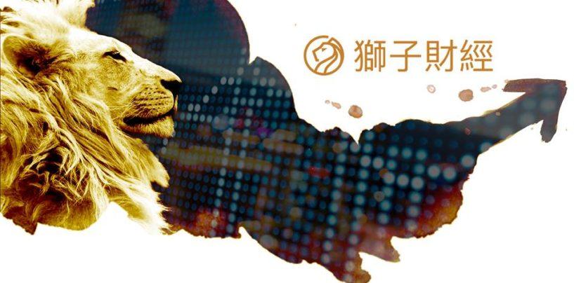 Hong Kong-Based FinTech Firm Lion Rock Raises HK$50 Million Investment