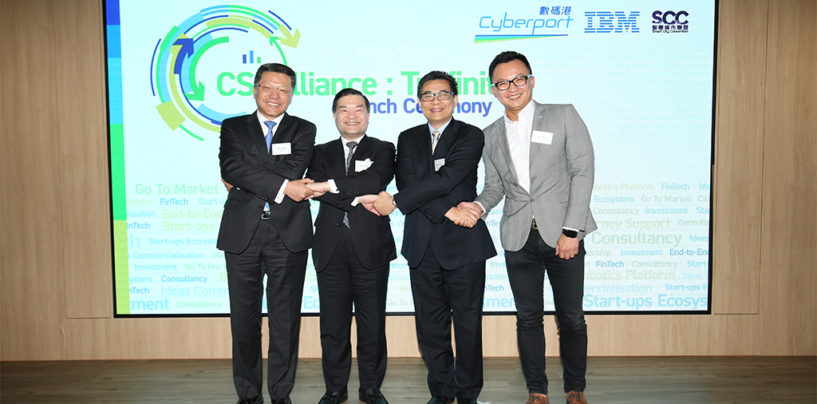 CSI Alliance Formed to Help Accelerate Growth of FinTech Start-ups and Entrepreneurs