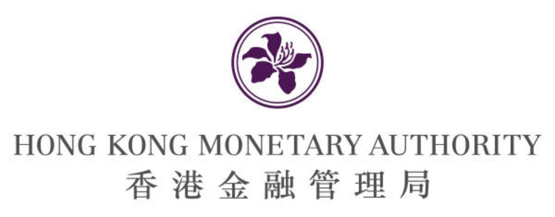 จีนลงนามข้อตกลงความร่วมมือ (MOU) กับธนาคารฮ่องกง เร่งผลักดันบล็อกเชน