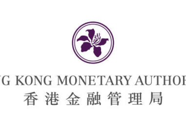 HKMA Launches Industry Consultation on Open API Framework